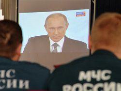 Новость на Newsland: ИноСМИ: Путин движется к краху