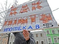 Новость на Newsland: Госдума предложила ЦБ спасти валютных заемщиков