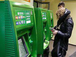 Новость на Newsland: Банки опровергли информацию о проблемах с обслуживанием карт