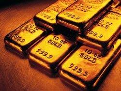 Новость на Newsland: В одесском Нацбанке золото подменили свинцом