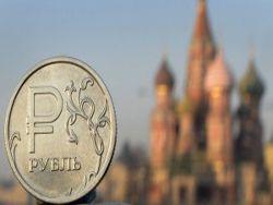 Новость на Newsland: Война ЦРУ против рубля закончится коллапсом экономики США