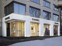 Новость на Newsland: В Московских бутиках переоценка, цены прибавляют от 25%
