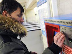Новость на Newsland: Москва: билет на поездку в метро подорожает до 50 рублей