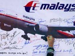 Новость на Newsland: Свидетель: малайзийский Boeing был сбит украинским штурмовиком