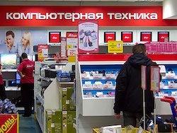 Новость на Newsland: Электроника в Москве подорожала на треть