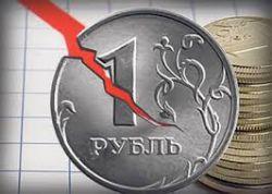 Новость на Newsland: Россия нашла выход — надежда на чудо!