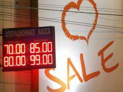 Bloomberg: российский рубль и нефть – худшие инвестиции года