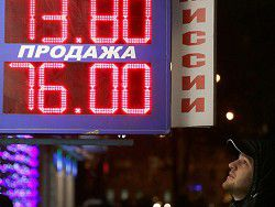 Новость на Newsland: Доллар = 40 рублей
