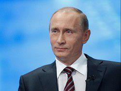 Новость на Newsland: Опрос: россияне больше не считают Путина львом