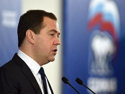 Новость на Newsland: Медведев предложил вернуть чиновников в правления госкомпаний