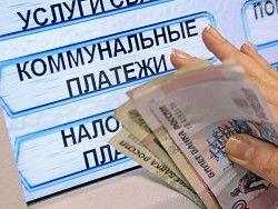 Новость на Newsland: Рост тарифов на коммунальные услуги превысит 8 процентов