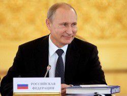 Новость на Newsland: Путин разрешил докапитализировать банки на 1 трлн рублей