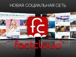 http://static.newsland.com/news_images/1478/big_1478954.jpg