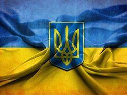Украина: первые дни 2015 года