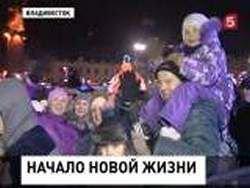 Россия встретила Новый год с оптимизмом