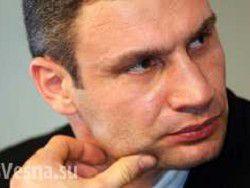 Кличко отклонил предложение стать вице-президентом