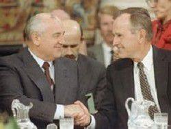 Предательство Горбачева