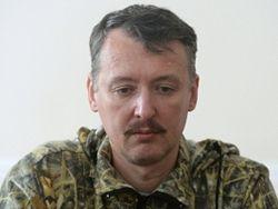"""Стрелков сравнил убийство """"Бэтмена"""" со смертью Сашка Билого"""