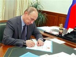 Путин уволил нескольких представителей силовых структур