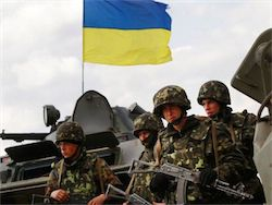 Киев: курс на войну