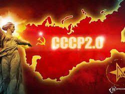 Опрос на РБК-ТВ: 59% считают возрождение СССР высшим счастьем