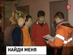 Москва: теперь потерявшихся людей станет искать проще