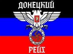 Новость на Newsland: Гиркин призывал российских боевиков бежать