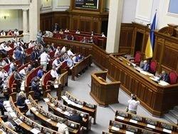 Зарплаты украинских депутатов и членов кабмина ограничили