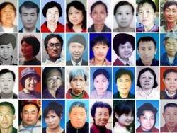 За год в Китае погибли более 90 сторонников Фалуньгун