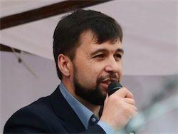 В Донецке раскритиковали ограничение въезда в ДНР и ЛНР