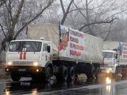 Очередной гуманитарный конвой отправился на Украину
