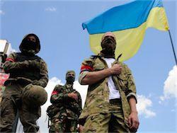 """Минобороны Украины и радикалы создают """"универсальный"""" батальон"""