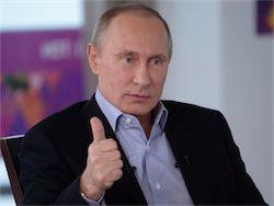 Путина признали  коррупционером года