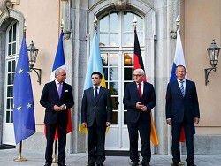 РФ на встрече по Украине представит Виктор Сорокин