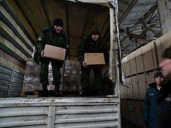 Боевики продают гуманитарку из России на рынках Донецка