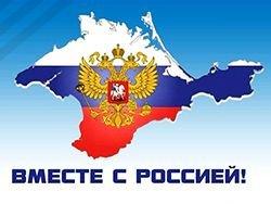 О силовом возврате Крыма мечтают лишь 18,5% украинцев