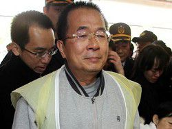 Бывший президент Тайваня досрочно освобожден