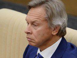 Пушков счел санкции против России главным фактором риска для ЕС
