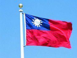 Пекин выразил протест Вашингтону из-за поднятия флага Тайваня