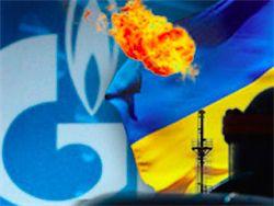 """""""Газпром"""" опасается несанкционированного отбора газа Украиной"""