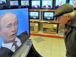 Литва: трансляцию двух российских телеканалов могут остановить
