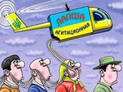 О главном фронте информационной войны за Украину