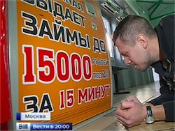 Банковские мошенники украли около 500 миллионов рублей