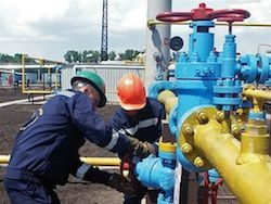 Перспективы украинской энергетики