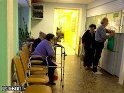 Новость на Newsland: Российская медицина на пути в Средневековье
