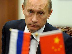 Новость на Newsland: Распродажа России. Пока в розницу