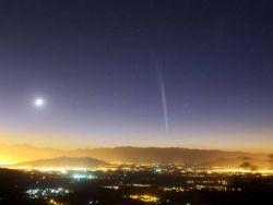 Жители Москвы могут увидеть комету Лавджоя