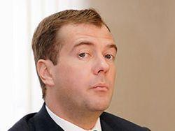 Новость на Newsland: Медведев утвердил концепцию развития образования до 2020 года