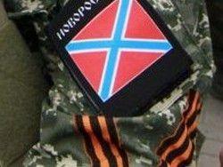 Новость на Newsland: В ЛНР заявляют о грядущем разоружении казаков и командиров