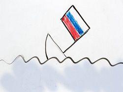 Новость на Newsland: Доллар по 75: чего ждать от снижения рейтинга России